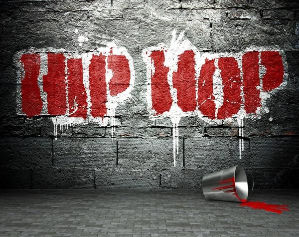 hiphop Leszek Glasner shutterstock 125118794